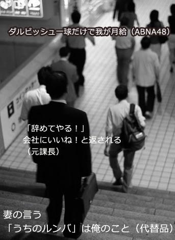 """「ルンバ」「佐川男子」「美魔女」など・・・流行語を盛り込んだ秀作に思わず""""いいね!"""""""