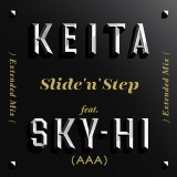 「Slide 'n' Step -Extended Mix-feat.SKY-HI(AAA)」ジャケット