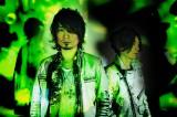 BOOM BOOM SATELLITESが26日にニコニコ生放送に登場(左から川島道行、中野雅之)