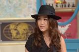 きょう放送の『ウーマン・オン・ザ・プラネット』にゲスト出演するJUJU(C)日本テレビ