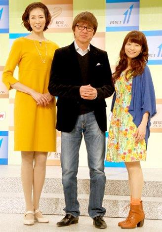 平成25年度NHK BS放送出演者&キャスター会見に出席した(左から)大林素子、西城秀樹、三倉茉奈 (C)ORICON DD inc.