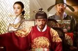 ハン・ヒョジュ イ・ビョンホン  リュ・スンリョン<br>映画『王になった男』(C)2012 CJ E&M Corporation