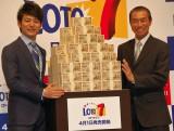 数字選択式宝くじ『ロト7』CM発表会に出席した妻夫木聡(左)と柳葉敏郎 (C)ORICON DD inc.
