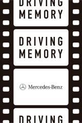 メルセデス・ベンツ日本が配信したiPhone用無料アプリ『DRIVING MEMORY』