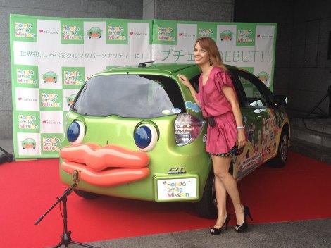 しゃべるクルマ『プチェコ』とラジオ番組『Honda Smile Mission』のメインパーソナリティ・SHEILA (C)ORICON DD inc.