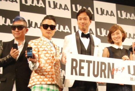 UULAの第1弾オリジナルドラマ『RETURN』配信記念イベントに出席した(左から)m-flo、椎名桔平、水川あさみ (C)ORICON DD inc.