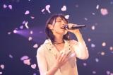東京・赤坂BLITZで自身初のワンマンツアーのファイナル公演を行った家入レオ