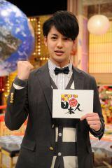 4月より金曜よる9時のゴールデンで放送される『世界の村で発見!こんなところに日本人』にレギュラー出演する俳優の大野拓朗(C)ABC
