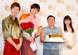 城田優(左から2番目)の誕生日をサプライズで祝福 (C)ORICON DD inc.