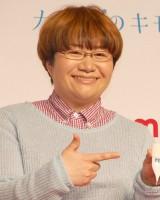 ビジネス成功で思惑通り?近藤春菜(ハリセンボン) (C)ORICON DD inc.