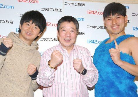(左から)若林正恭、笑福亭鶴光、春日俊彰 (C)ORICON DD inc.