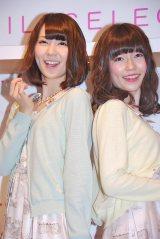 新CM発表会に出席した(左)AKB48菊地あやかと島崎遥香 (C)ORICON DD inc.