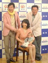 石田純一&理子夫妻と、孫の理汰郎くんに笑顔をむける東尾修氏 (C)ORICON NewS inc.