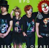 「RPG」初回限定盤A
