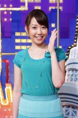 『出没!アド街ック天国』の新アシスタントに就任した須黒清華アナウンサー(C)テレビ東京