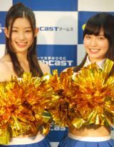 (左から)足立梨花、山根千佳 (C)ORICON NewS inc.