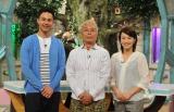 『所さんの目がテン!』が4年ぶり日曜朝に復活(C)日本テレビ