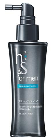 P&Gが日本で初めて発売する、男性のためのヘアケアブランド『h&s for men(エイチアンドエス フォーメン)』。