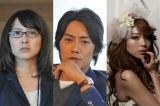 凄腕音楽プロデューサー、カリスマ歌姫、レコード会社のカタブツ社員を演じる反町隆史、相武紗季、谷村美月