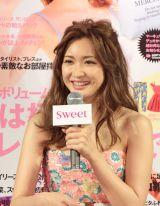 「sweet×LUCUA ガールズパーティin 大阪」に登場した紗栄子