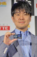 土田晃之=『Fit's LINK×機動戦士ガンダム グフ&ザク』発売記念イベント (C)ORICON NewS inc.
