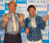 TKO(左から)木下隆行、木本武宏 (C)ORICON NewS inc.