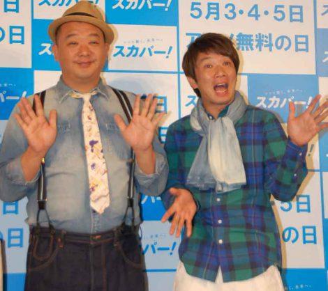 『スカパー!ゴールデンウィークはイエノミクス宣言!!』イベントに出席したTKO(左から)木下隆行、木本武宏 (C)ORICON NewS inc.