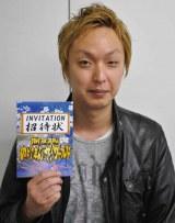 『のどじまん ザ!ワールド』(NTV系)の五歩一勇治ディレクター(日テレ アックスオン 制作センター 制作2部)