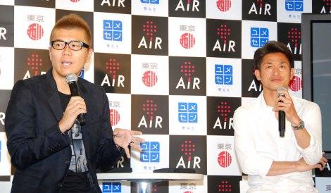 (左から)おちまさと、三浦知良=寝具メーカー『東京西川』の新CM発表会 (C)ORICON NewS inc.