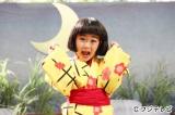 妹の夢ちゃんにそっくり!? こどもの日スペシャル『一休さん2』で女装姿を披露する鈴木福
