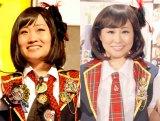 そっくりさん登場?(左から)キンタロー。とキンタロー。の物まね芸人・桜井ちひろ (C)ORICON NewS inc.
