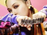 7月にニューアルバム『MORIAGARO』の発売も決まったAI