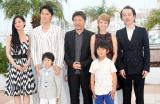 (後列左から)尾野真千子、福山雅治、是枝裕和監督、真木よう子、リリー・フランキー (前列左から)子役の二宮慶多、黄升�R (C)2013『そして父になる』製作委員会