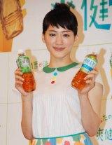 今年3月に、「爽健美茶 国民投票」開始イベントに参加した綾瀬はるか (C)ORICON NewS inc.