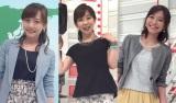 """『やじうまテレビ!』の""""3人娘""""、松尾由美子(中央)、島本真衣(左)、久冨慶子(右)アナウンサーが毎朝コーディネートを提案(C)テレビ朝日"""