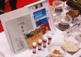 【イベントの様子】東京ビッグサイトにて開催された『健康博覧会』