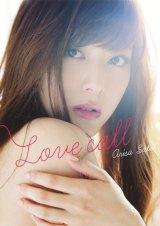 人気モデル・佐藤ありさの1st写真集『Love call』
