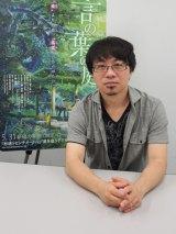 「今はアニメーション監督と自信を持って名乗れるようになってきた」と語る新海誠監督 (C)ORICON NewS inc.