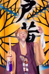 芸能生活50周年記念『コメディ 水戸黄門』で水戸光圀役を演じる、西川きよし