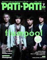 『PATi PATi』7月号表紙にノンスタ井上が加入したflumpoolが初登場