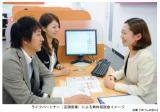 保険の専門家が中立的な立場から商品を提案する。