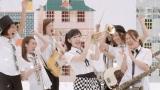 まゆゆが新曲「ラッパ練習中」でオレスカバンドと共演