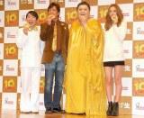 (左から)ダンディ坂野、野口五郎、マツコ・デラックス、木下優樹菜 (C)ORICON DD inc.