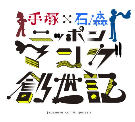 http://contents.oricon.co.jp/upimg/news/20130619/2025799_201306190002341001371643474c.jpg