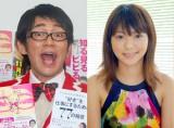 AKINAの逆プロポーズで結婚へ! 3位のビビる大木&AKINA夫妻 (C)ORICON NewS inc.
