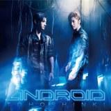 公開された東方神起のニューシングル「ANDROID(アンドロイド)」ジャケット写真(写真はCD+DVD版)