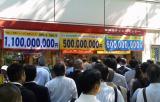 西銀座チャンスセンターで宝くじを買い求める行列。(C)ORICON NewS inc.