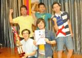 優勝した5人組コントユニット・夜ふかしの会(左上から、原慎一、三宅十空、鬼頭真也、大重わたる、砂川禎一朗) (C)ORICON NewS inc.