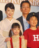 映画『少年H』の完成披露会見に出席した(上段左から)伊藤蘭、水谷豊(下段左から)花田優里音、吉岡竜輝 (C)ORICON NewS inc.