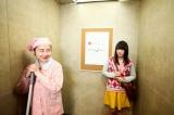 西原理恵子作品の映画化の条件は作者のカメオ出演だった(C)2012西原理恵子・小学館/『上京ものがたり』製作委員会